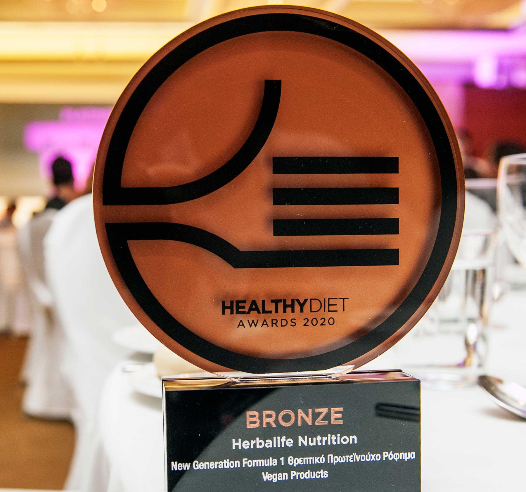 Herbalife Nutrition Healthy Diet Awards