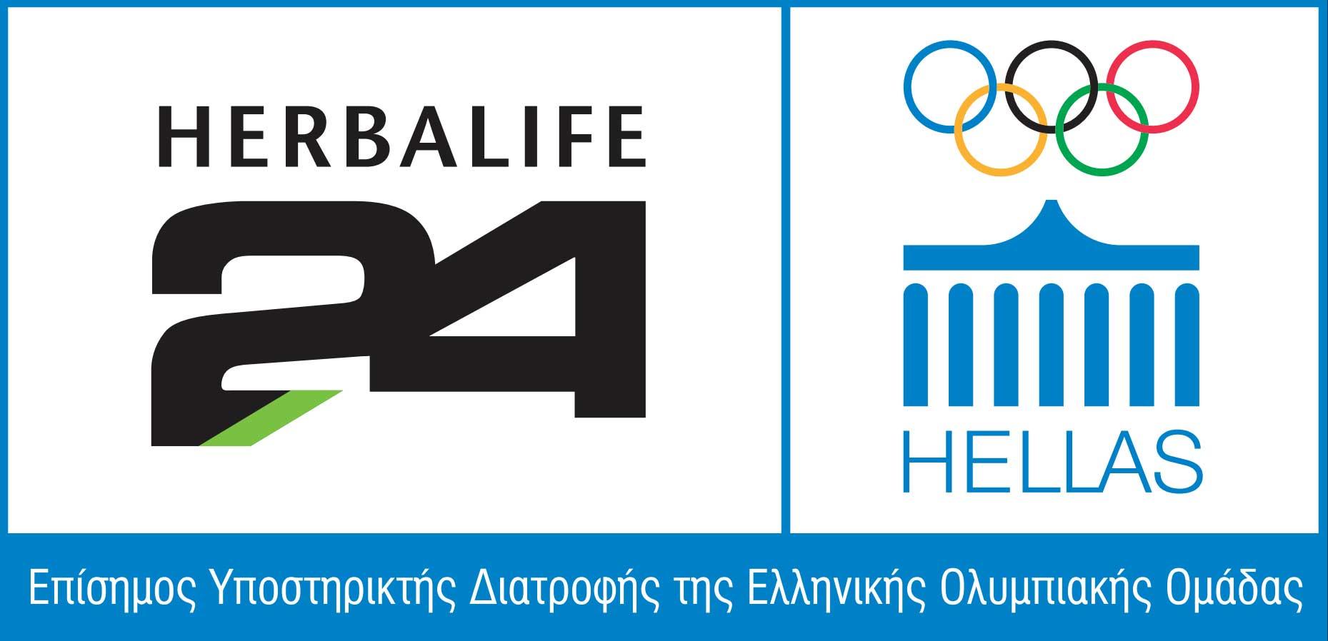 H σειρά Herbalife 24 της Herbalife Nutrition Επίσημος Υποστηρικτής Διατροφής της Ελληνικής Ολυμπιακής Ομάδας