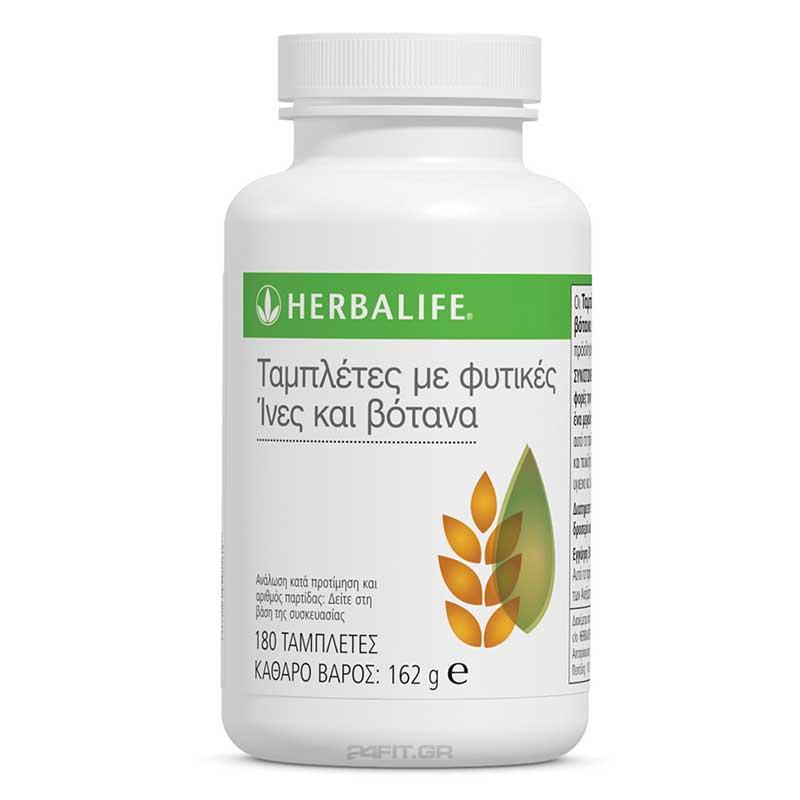 Herbalife Φυτικές Ίνες & Βότανα σε Ταμπλέτες