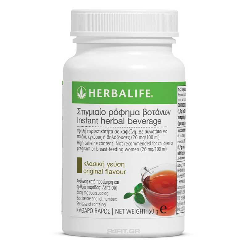 Herbalife Τσάι Βοτάνων