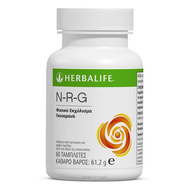 Herbalife NRG Γκουαράνα σε Ταμπλέτες