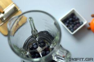 Συνταγή Ρόφημα Herbalife Βατόμουρο Αμύγδαλο
